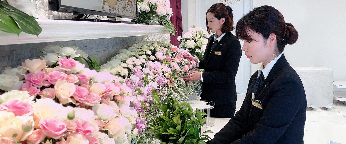 ご家族にとってベストなお葬式を提案させていただきます。