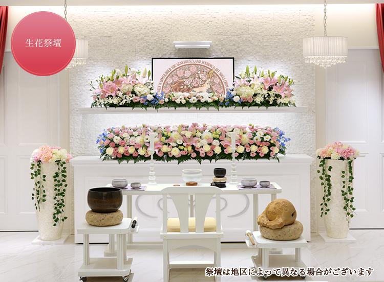 生花祭壇プラン60