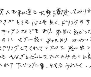 家族葬お客様の声(静岡)