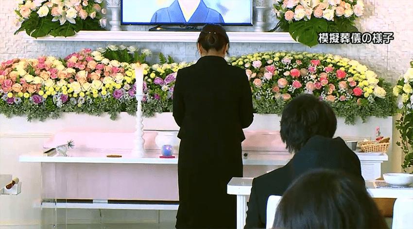 家族葬画像